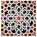 Azulejo Granada
