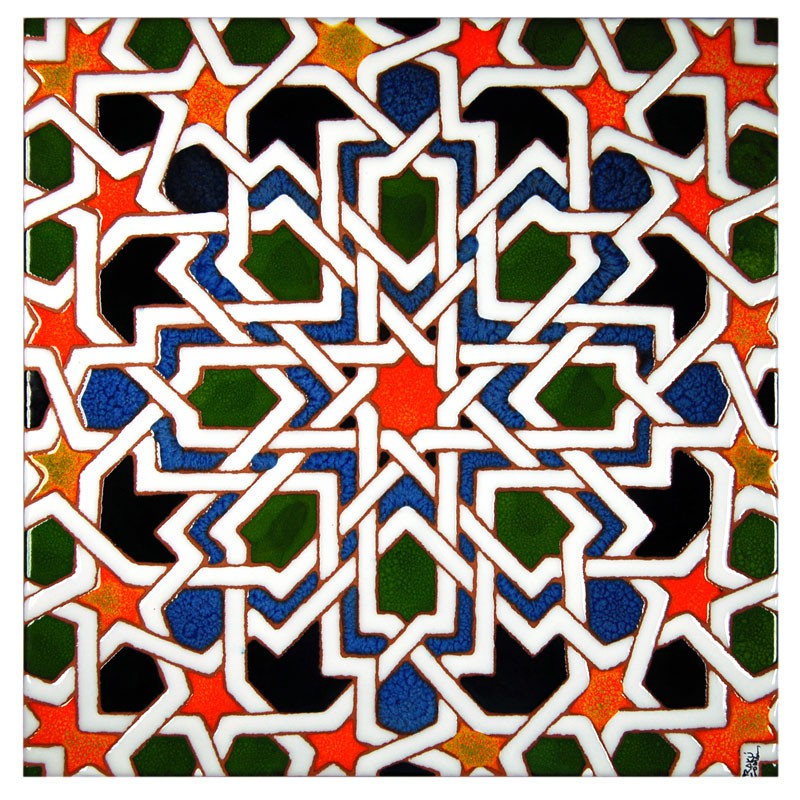 azulejos cordoba materiales de construcci n para la